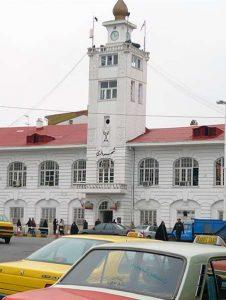 ساختمان شهرداری رشت