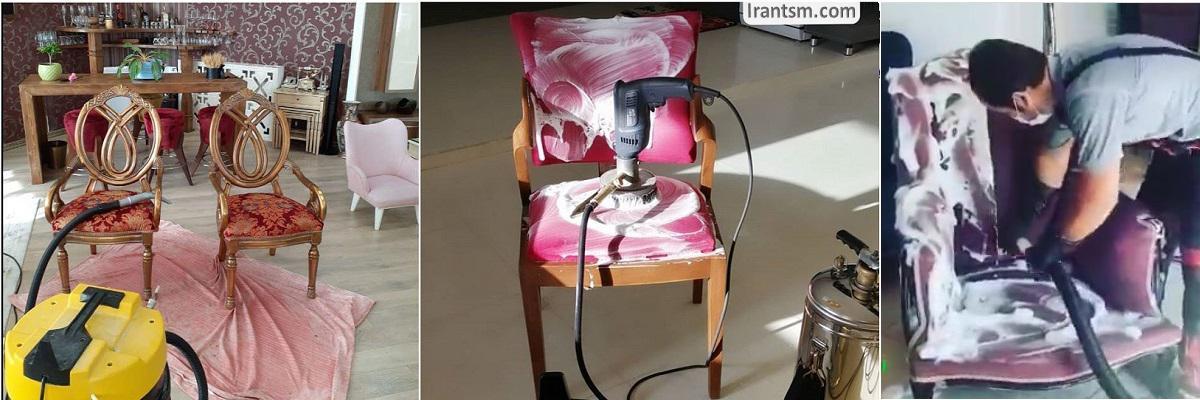 شستشوی مبل در منزل رشت منظریه