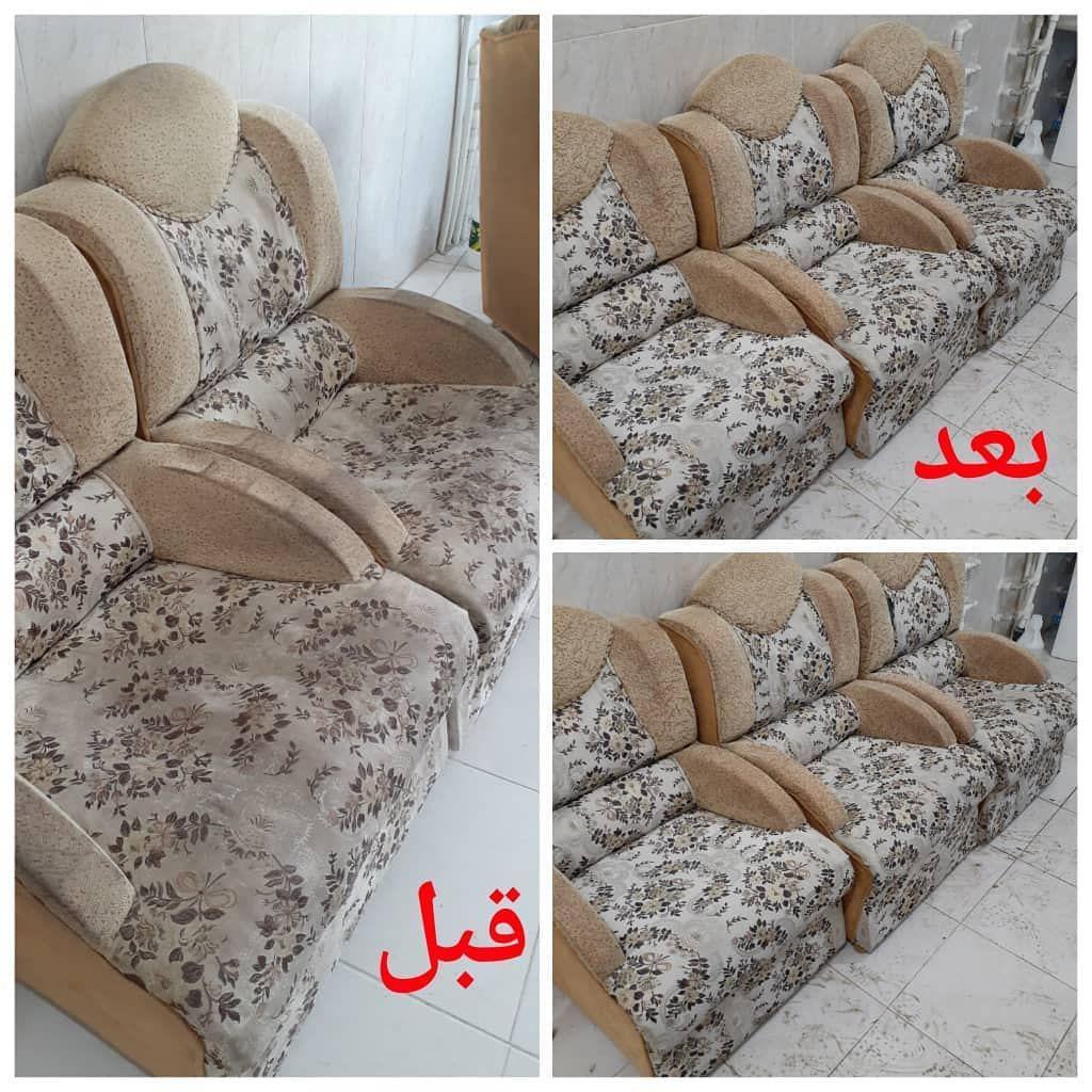 شستن کاناپه پارچه ای تهران 1