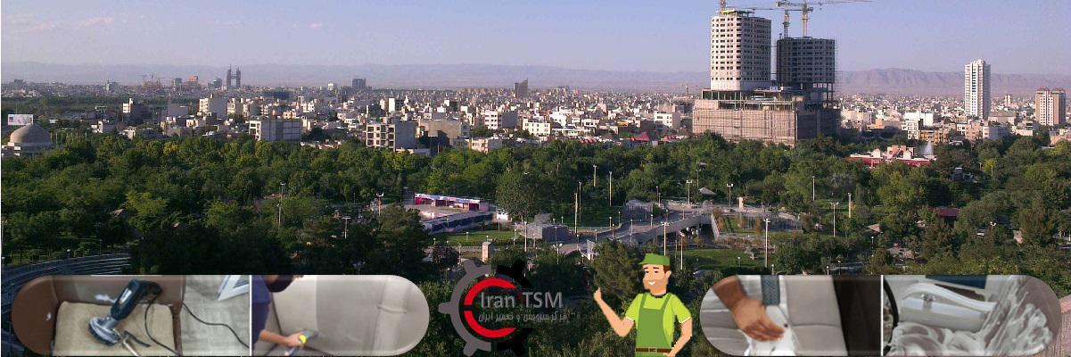 مبل شویی در مشهد