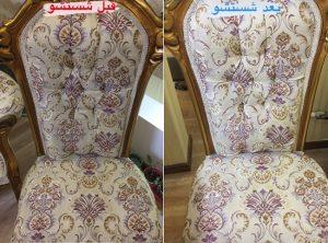 شستشوی صندلی در منزل