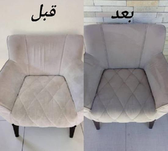 مبل شویی در منزل شرق تهران