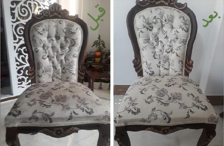 شستشوی صندلی یزد