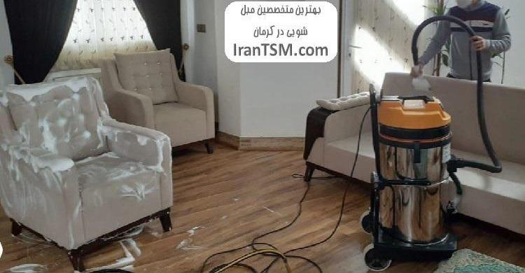 مبل شویی در کرمان ایرانمنش