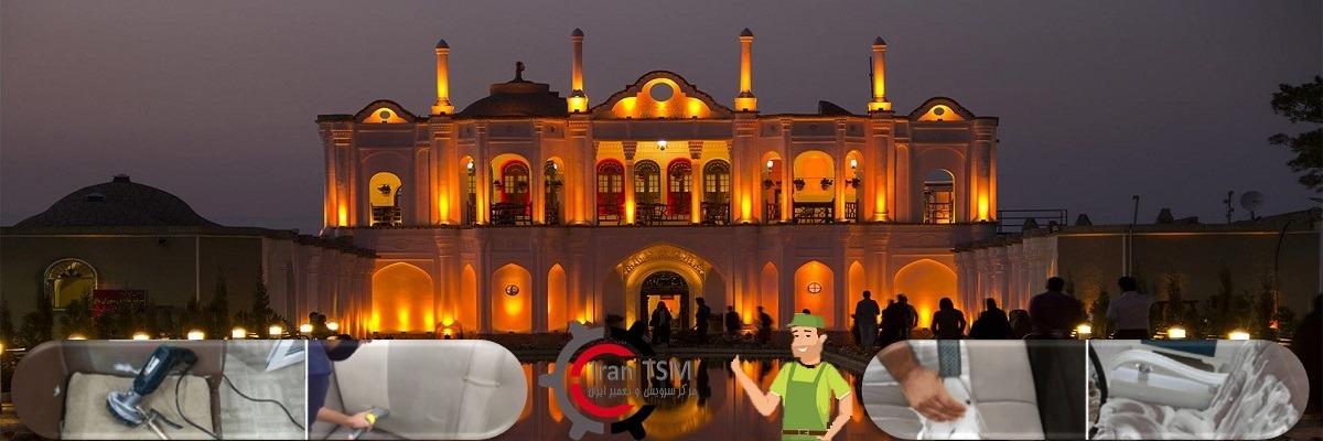 مبل شویی در کرمان