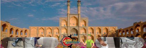 مبل شویی در یزد